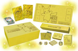 25th ANNIVERSARY GOLDEN BOX